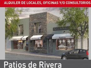 Patios de Rivera: Commercial premises for rent in Colonia del Sacramento, Uruguay